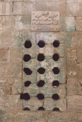 مقبره صفاءالدین احمد بن شرفالدین یحیی نحلاوی در محله جلّوم حلب (عکس از نگارنده، 25-6-1383)