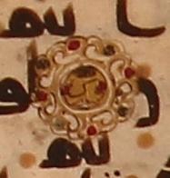 تصویر ش 4: علامت تعشیر در نسخۀ 1586