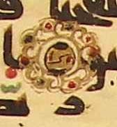 تصویر ش 5: علامت تعشیر در نسخۀ 4354الف