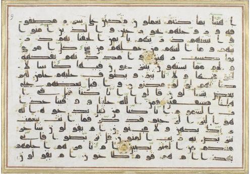 تصویر ش 15: کالای ش 138 در حراج بنهامز، 9 ژوئن 2015:  <br/>[متعلق به قرآن منسوب به امام رضا(ع) در مشهد]